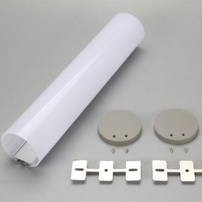 Светодиодный подвесной (LED) профиль анодированный с экраном 60мм