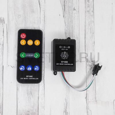 Звукоактивный SPI контроллер для управляемых лент