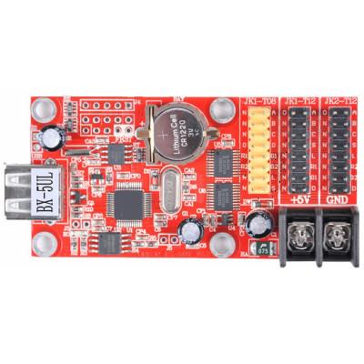 Контроллер BX-5UL (USB)
