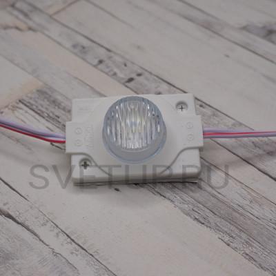 Светодиодный модуль торцевой подсветки SMD3030 x 1 Линза 12V 1,5W IP67