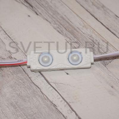 Светодиодный модуль (Кластер) SMD2835X2, 12 V, 1.5W IP67, 47*14 мм.